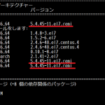 phpinstall